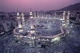 The Masjid al Haram in Mecca, Saudia Arabia, which can accommodate four million pilgrims.